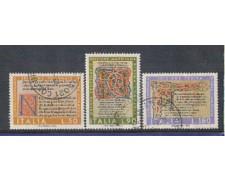 1972 - LOTTO/6564U - REPUBBLICA - DIVINA COMMEDIA USATI