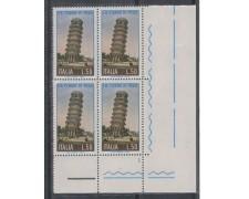 1973 - LOTTO/6587Q - REPPUBBLICA - TORRE DI PISA QUARTINA