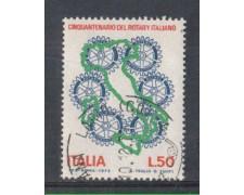 1973 - LOTTO/6591U - REPUBBLICA - ROTARY  USATO