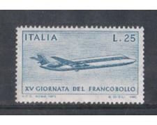 1973 - LOTTO/6592 - REPUBBLICA - GIORNATA FRANCOBOLLO