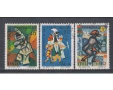 1974 - LOTTO/6617U - REPUBBLICA - GIORN. FRANCOBOLLO USATI