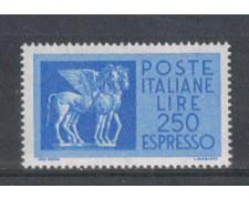1974 - LOTTO/6619 - REPUBBLICA - 250 L. ESPRESSO