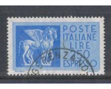 1974 - LOTTO/6619U - REPUBBLICA - 250 L. ESPRESSO - USATO