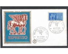 1974 - LOTTO/6619ZA - REPUBBLICA - 250 L. ESPRESSO - FDC