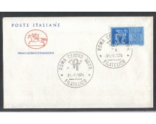 1974 - LOTTO/6619ZC - REPUBBLICA - 250 L. ESPRESSO - FDC