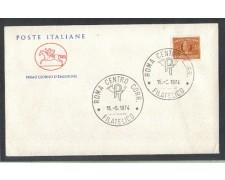 1974 - LOTTO/6620ZC- REPUBBLICA - 35 L. RECAPITO AUT. - FDC