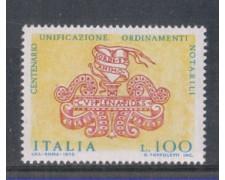 1975 - LOTTO/6631 - REPUBBLICA - NOTARIATO