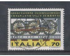 1975 - LOTTO/6632U - REPUBBLICA - CONGRESSO FERROVIE - USATO
