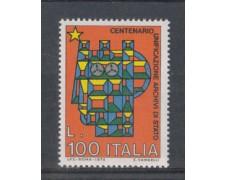 1975 - LOTTO/6634 - REPUBBLICA - ARCHIVI DI STATO