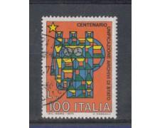 1975 - LOTTO/6634U - REPUBBLICA - ARCHIVI DI STATO - USATO