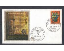 1975 - LOTTO/6634Z - REPUBBLICA - ARCHIVI DI STATO - FDC