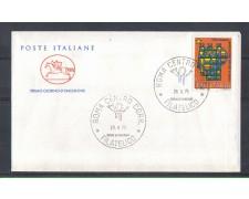 1975 - LOTTO/6634ZC - REPUBBLICA - ARCHIVI DI STATO - FDC