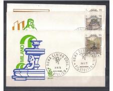 1975 - LOTTO/6635ZA - REPUBBLICA - FONTANE  3° SERIE - FDC