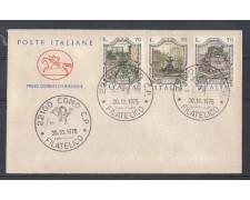 1975 - LOTTO/6635ZC - REPUBBLICA - FONTANE 3° SERIE - FDC