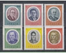 1975 - LOTTO/6636 - REPUBBLICA - ARTISTI 3° SERIE
