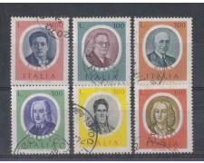 1975 - LOTTO/6636U - REPUBBLICA - ARTISTI 3° SERIE - USATI
