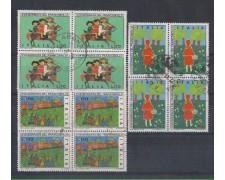 1975 - LOTTO/6638UQ - REPUBBLICA - G. FRANCOBOLLO QUARTINE/USATE