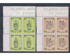 1975 - LOTTO/6639Q - REPUBBLICA - G.BOCCACCIO - QUARTINE