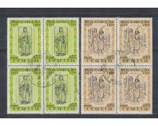 1975 - LOTTO/6639UQ - REPUBBLICA - G.BOCCACCIO - QUART/USATE