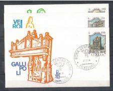 1976 - LOTTO/6655Z - REPUBBLICA - FONTANE 4° SERIE - FDC