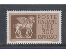1976 - LOTTO/6656 - REPUBBLICA - 300 L. ESPRESSO