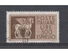 1976 - LOTTO/6656U - REPUBBLICA - 300 L. ESPRESSO - USATO
