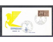1976 - LOTTO/6656Z - REPUBBLICA - 300 L. ESPRESSO - FDC