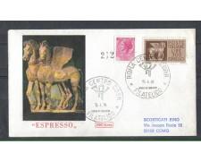 1976 - LOTTO/6656ZA - REPUBBLICA - 300 L. ESPRESSO - FDC