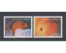 1977 - LOTTO/6668 - REPUBBLICA - DONATORI SANGUE