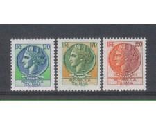 1977 - LOTTO/6670 - REPUBBLICA - SIRACUSANA 3v.