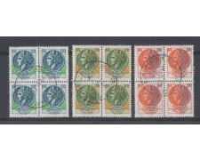 1977 - LOTTO/6670UQ - REPUBBLICA - SIRACUSANA 3v. - QUART/USATE