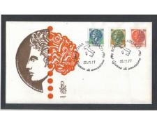 1977 - LOTTO/6670ZE - REPUBBLICA - SIRACUSANA 3v. - FDC