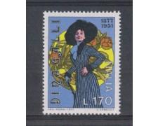 1977 - LOTTO/6671 - REPUBBLICA - DINA GALLI