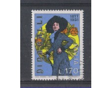 1977 - LOTTO/6671U - REPUBBLICA - DINA GALLI - USATO