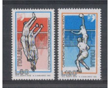 1978 - LOTTO/6684 - REPUBBLICA - PALLAVOLO