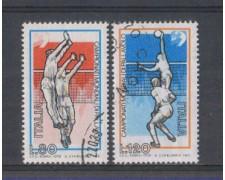 1978 - LOTTO/6684U - REPUBBLICA - PALLAVOLO - USATI