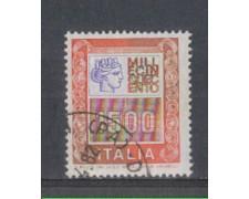 1978 - LOTTO/6689U - REPUBBLICA - 1500 L. ALTO VALORE - USATO