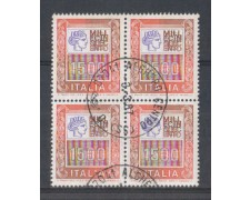 1978 - LOTTO/6689UQ - REPUBBLICA - 1500 L. ALTO VALORE - QUART/U
