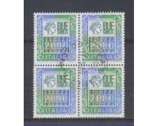1978 - LOTTO/6690UQ - REPUBBLICA - 2000 L. ALTO VALORE - QUART/U