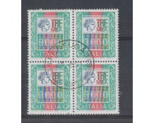 1978 - LOTTO/6691UQ - REPUBBLICA - 3000 L. ALTO VALORE - QUART/U