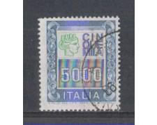 1978 - LOTTO/6693U - REPUBBLICA - 5000 L. ALTO VALORE - USATO