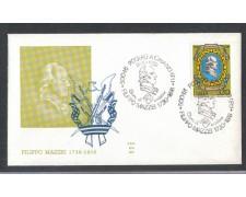 1980 - LOTTO/6728Z - REPUBBLICA - FILIPPO MAZZEI - FDC