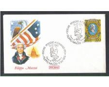 1980 - LOTTO/6728ZA - REPUBBLICA - FILIPPO MAZZEI - FDC