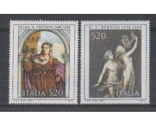 1980 - LOTTO/6730 - REPUBBLICA -  ARTE 7° SERIE