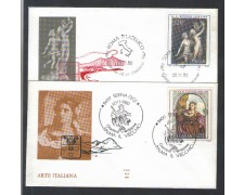 1980 - LOTTO/6730Z - REPUBBLICA - ARTE ITALIANA 7° SERIE - FDC