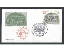 1980 - LOTTO/6731Z - REPUBBLICA - NATALE - FDC