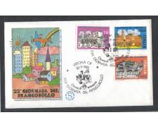 1980 - LOTTO/6732ZA - REPUBBLICA - GIORNATA FRANCOBOLLO - FDC