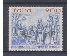 1981 - LOTTO/6754 - REPUBBLICA - NATALE