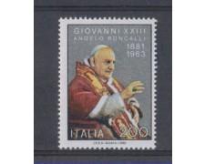 1981 - LOTTO/6755 - REPUBLICA - PAPA GIOVANNI
