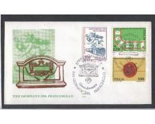 1981 - LOTTO/6756Z - REPUBBLICA - GIORNATA  FRANCOBOLLO - FDC